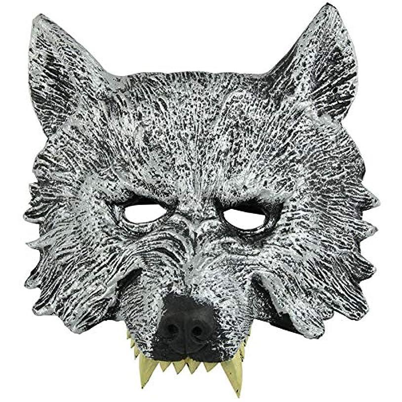 寝室故国好意オオカミヘッドマスク全身小道具ホリデー用品仮面舞踏会マスクハロウィンマスク