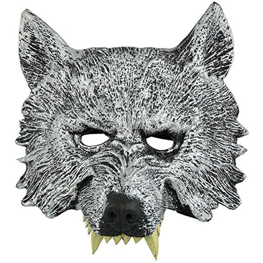 怠な熟読するネクタイオオカミヘッドマスク全身小道具ホリデー用品仮面舞踏会マスクハロウィンマスク