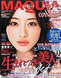 MAQUIA(マキア) 2015年 10 月号 [雑誌]