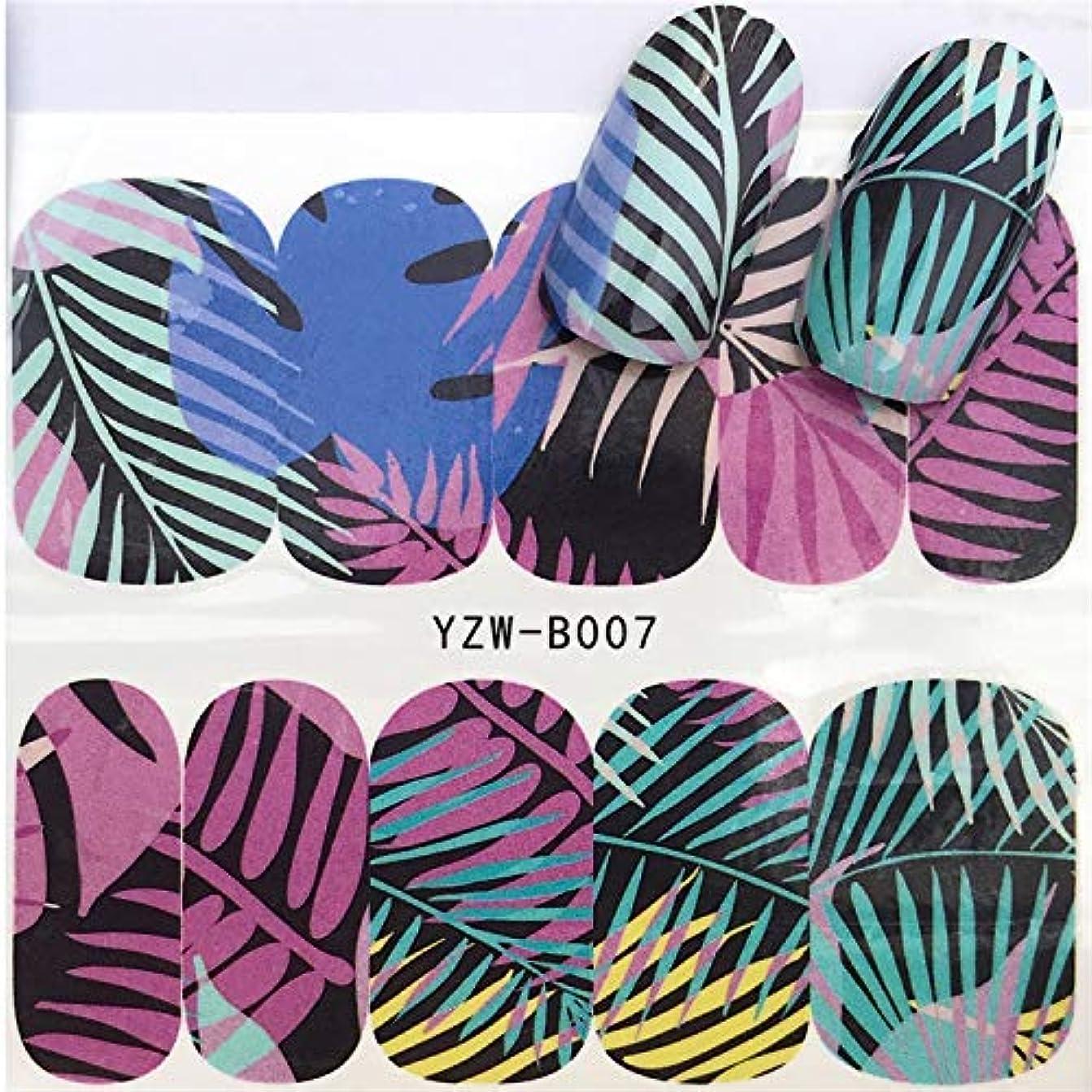 刺繍首相利用可能手足ビューティーケア 3個ネイルステッカーセットデカール水転写スライダーネイルアートデコレーション、色:YZWB007