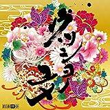 ウツシヨノユメ(ナノ盤)
