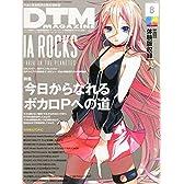 DTM MAGAZINE (マガジン) 2014年 08月号 [雑誌]