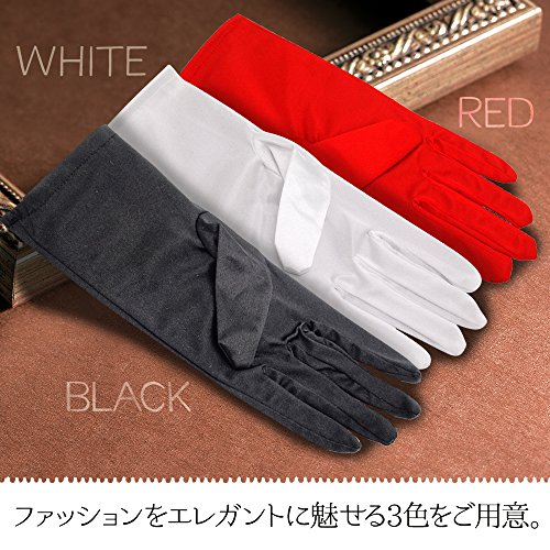 (CHOUCHOU) cosplay accessory hand bag satin stretch short gloves size (black)