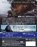 レヴェナント:蘇えりし者 2枚組ブルーレイ&DVD(初回生産限定) [Blu-ray] 画像