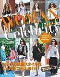WOMAN Celebrity Snap 2011年 10月号 [雑誌]