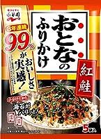 永谷園 おとなのふりかけ 紅鮭 5袋入×10個