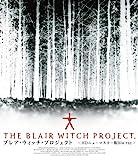 ブレア・ウィッチ・プロジェクト <HDニューマスター版> Blu...[Blu-ray/ブルーレイ]