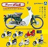 ガチャ 1/32 ホンダスーパーカブコレクション SUPER CUB 【全6種】
