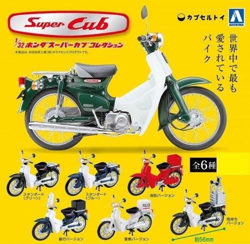 ガチャ 1/32 ホンダスーパーカブコレクション SUPER CUB 【全6種】 -