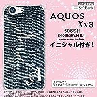506SH スマホケース AQUOS Xx3 ケース アクオス Xx3 イニシャル ジーンズ nk-506sh-731ini X