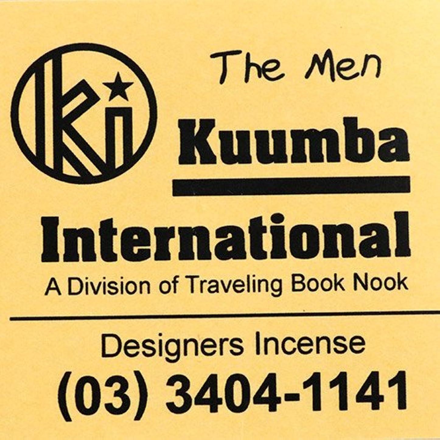 かき混ぜる留め金認可(クンバ) KUUMBA『incense』(The Men) (Regular size)