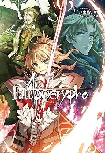 Fate/Apocrypha vol.4(書籍)の詳細を見る