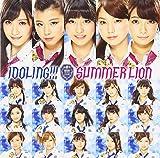 サマーライオン (通常盤) [CD Only]