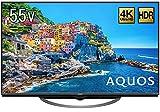 シャープ 55V型 液晶 テレビ AQUOS 4T-C55AJ1 4K Android TV 回転式スタンド 2018年モデル