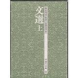 中国の古典 23