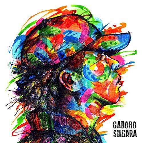 GADORO【KUSONEET DREAMS】歌詞の意味を解釈!挑戦は逆転可能?底辺ゆえの底力で圧倒の画像
