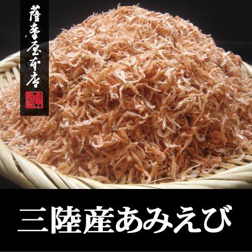 三陸産桜あみえび(イサダ) 1kg 無添加・無着色