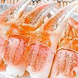 築地の王様 かに爪 カニ爪 1kg ズワイガニ 特大 4L 1パック21~30個 正規品 ボイル 冷凍 ずわい ズワイ かに カニ 蟹 業務用