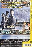 フルスロットル [DVD] 画像