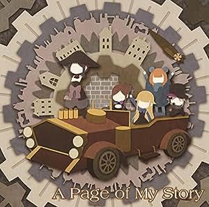 TVアニメ『プリンセス・プリンシパル』EDテーマ「A Page of My Story」