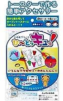 工作B6プラ板2Pひ-とっキュKH付日本製 101-021 【まとめ買い10個セット】 32-376