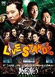 YOSHIMOTOpresents LIVE STAND 2010 男前祭り〜草食系DISC〜 [DVD]