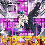 いとうかなこアルバム「VECTOR」【通常盤】