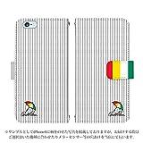 アーノルドパーマー XPERIA XZ SO-01J 手帳型 ケース [デザイン:design.2] アーノルドパーマー arnold palmer エクスペリア スマホ カバー