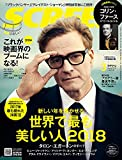 SCREEN(スクリーン) 2018年 03 月号 [雑誌]