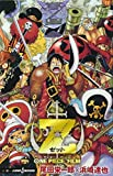 ONE PIECE FILM Z (JUMP j BOOKS)
