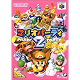 Mario Party 2 [Japan Import] by Nintendo [並行輸入品]