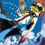 antinotice/花弁
