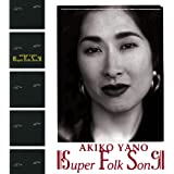 SUPER FOLK SONG(完全生産限定盤)(アナログ盤) [Analog]