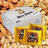小分け3種 ミックスナッツ 1.05kg (35gx30袋) 1kgに50g増量 4月産地直輸入 さらに小分け 箱入り 無塩 無添加 食物油不使用 (アーモンド40% くるみ40% カシューナッツ20%) ¥ 2,190