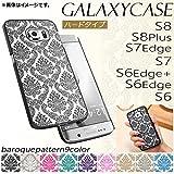 AP Galaxyケース ハードタイプ バロック調のパターンがエレガント♪ ホワイト Galaxy S7 AP-TH911-WH-S7