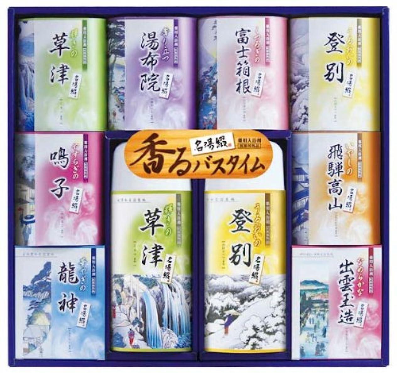 排出広告ブリーフケースTML-30名湯綴 薬用入浴剤セット