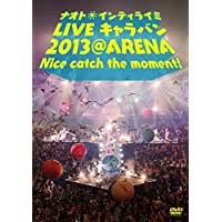 ナオト・インティライミ LIVE キャラバン 2013 @ ARENA Nice catch the moment !