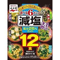 永谷園 みそ汁太郎 減塩 12食入×5個