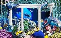 Sproud 3 D の壁紙水中世界イルカ壁紙子供の部屋大宮殿サンゴの壁の壁画を絹の布 3 D ソファ背景壁紙 200 Cmx 140 Cm の