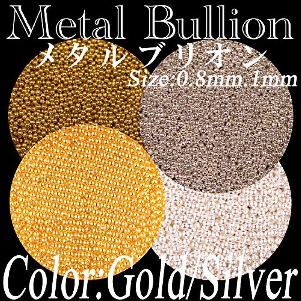 配列広々とした支配するネイル ブリオン ゴールド?シルバー 0.8mm/1mm (1.ゴールド)