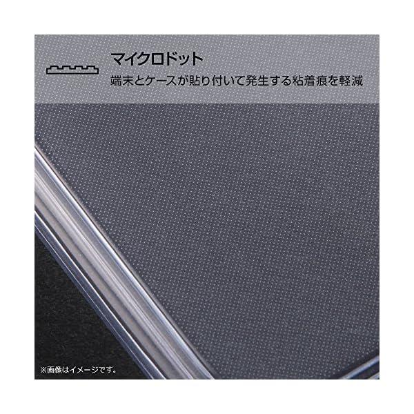 レイ・アウト iPhone X ケース ハイブ...の紹介画像8