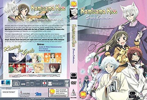 神様はじめました 第1期 コンプリート DVD-BOX (全13話, 325分) かみさまはじめました 鈴木ジュリエッタ 花とゆめ アニメ [DVD] [Import] [PAL, 再生環境をご確認ください]