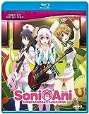 そにアニ: すーぱーそに子 / SONI-ANI: SUPER SONICO (北米版)[Blu-ray][Import]