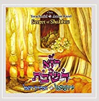 Secret of Shabbos
