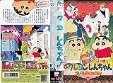 クレヨンしんちゃん ブリブリ王国の秘宝のアニメ画像