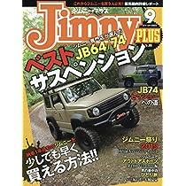 Jimnyplus(ジムニープラス) 2019年 09 月号 [雑誌]