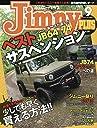Jimnyplus(ジムニープラス) 2019年 09 月号 雑誌