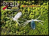 JACKALL(ジャッカル) ルアー 活虫(イケチュウ) 2.2g 30mm ウォーターメロンペッパー