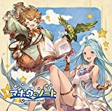 マホウのノート 〜GRANBLUE FANTASY〜