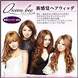 耐熱200度ヘアウイッグ【QueenBee(クイーン・ビー)】カラー:ハニーイエロー